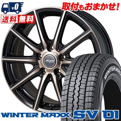 215/70R15 DUNLOP ダンロップ WINTER MAXX SV01 ウインターマックス SV01 MONZA R VERSION Sprint モンツァ Rヴァージョン スプリント スタッドレスタイヤホイール4本セット【取付対象】