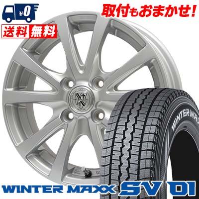 155/80R14 88/66N DUNLOP ダンロップ WINTER MAXX SV01 ウインターマックス SV01 TRG-SILBAHN TRG シルバーン スタッドレスタイヤホイール4本セット