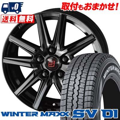 195/70R15 106/104L DUNLOP ダンロップ WINTER MAXX SV01 ウインターマックス SV01 SEIN SS BLACK EDITION ザイン エスエス ブラックエディション スタッドレスタイヤホイール4本セット