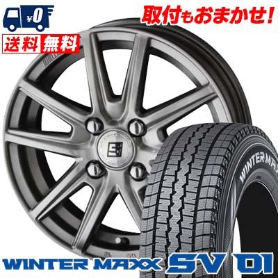 175R14 8PR DUNLOP ダンロップ WINTER MAXX SV01 ウインターマックス SV01 SEIN SS ザイン エスエス スタッドレスタイヤホイール4本セット
