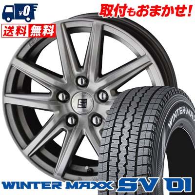 195/70R15 106/104L DUNLOP ダンロップ WINTER MAXX SV01 ウインターマックス SV01 SEIN SS ザイン エスエス スタッドレスタイヤホイール4本セット