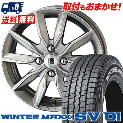 155/80R14 88/66N DUNLOP ダンロップ WINTER MAXX SV01 ウインターマックス SV01 SEIN SV ザイン エスブイ スタッドレスタイヤホイール4本セット