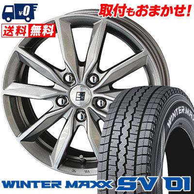 195/70R15 106/104L DUNLOP ダンロップ WINTER MAXX SV01 ウインターマックス SV01 SEIN SV ザイン エスブイ スタッドレスタイヤホイール4本セット