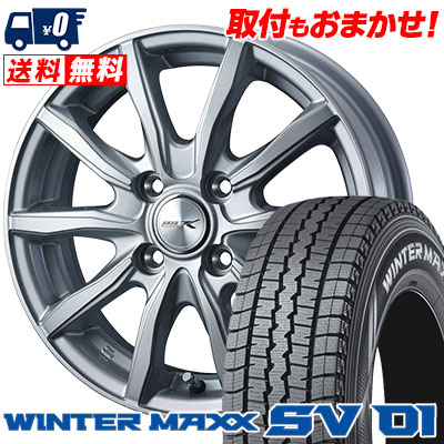 155R12 6PR DUNLOP ダンロップ WINTER MAXX SV01 ウインターマックス SV01 JOKER SHAKE ジョーカー シェイク スタッドレスタイヤホイール4本セット
