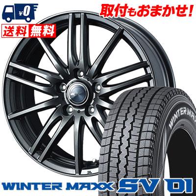 195/70R15 106/104L DUNLOP ダンロップ WINTER MAXX SV01 ウインターマックス SV01 Zamik Tito ザミック ティート スタッドレスタイヤホイール4本セット