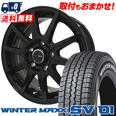 215/70R15 107/105L DUNLOP ダンロップ WINTER MAXX SV01 ウインターマックス SV01 V-EMOTION BR10 Vエモーション BR10 スタッドレスタイヤホイール4本セット