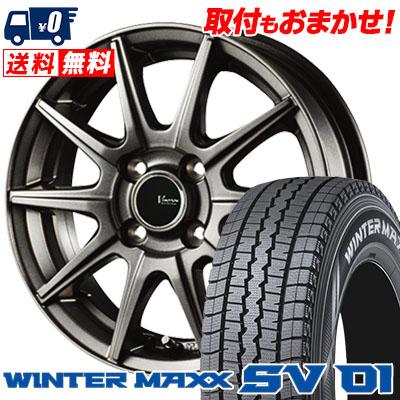 165R14 6PR DUNLOP ダンロップ WINTER MAXX SV01 ウインターマックス SV01 V-EMOTION GS10 Vエモーション GS10 スタッドレスタイヤホイール4本セット