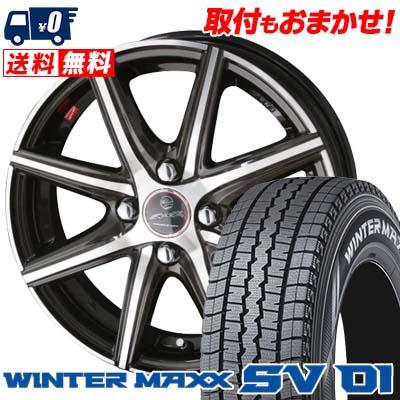 175R14 8PR DUNLOP ダンロップ WINTER MAXX SV01 ウインターマックス SV01 SMACK PRIME SERIES VANISH スマック プライムシリーズ ヴァニッシュ スタッドレスタイヤホイール4本セット
