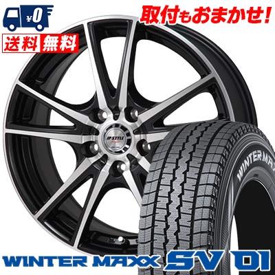 205/70R15 DUNLOP ダンロップ WINTER MAXX SV01 ウインターマックス SV01 JP STYLE Vogel JPスタイル ヴォーゲル スタッドレスタイヤホイール4本セット