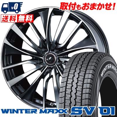 215/70R15 DUNLOP ダンロップ WINTER MAXX SV01 ウインターマックス SV01 weds LEONIS VT ウエッズ レオニス VT スタッドレスタイヤホイール4本セット