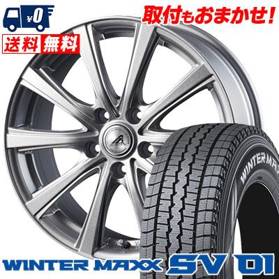 215/70R15 DUNLOP ダンロップ WINTER MAXX SV01 ウインターマックス SV01 AZ sports YL-10 AZスポーツ YL-10 スタッドレスタイヤホイール4本セット【取付対象】