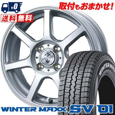 155R13 6PR DUNLOP ダンロップ WINTER MAXX SV01 ウインターマックス SV01 Treffer ZR トレファーZR スタッドレスタイヤホイール4本セット