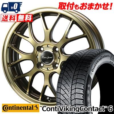 155/65R14 CONTINENTAL コンチネンタル ContiVikingContact6 コンチバイキングコンタクト6 Eouro Sport Type 805 ユーロスポーツ タイプ805 スタッドレスタイヤホイール4本セット