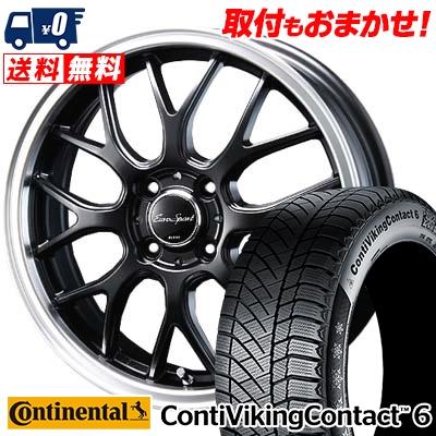 195/55R16 CONTINENTAL コンチネンタル ContiVikingContact6 コンチバイキングコンタクト6 Eoro Sport Type 805 ユーロスポーツ タイプ805 スタッドレスタイヤホイール4本セット