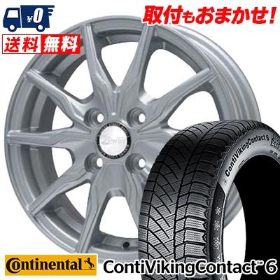 185/55R15 CONTINENTAL コンチネンタル ContiVikingContact6 コンチバイキングコンタクト6 B-WIN KRX B-WIN KRX スタッドレスタイヤホイール4本セット