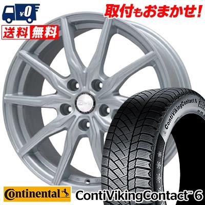 195/60R16 CONTINENTAL コンチネンタル ContiVikingContact6 コンチバイキングコンタクト6 B-WIN KRX B-WIN KRX スタッドレスタイヤホイール4本セット