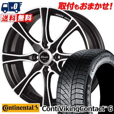 195/55R16 CONTINENTAL コンチネンタル ContiVikingContact6 コンチバイキングコンタクト6 Warwic Carozza ワーウィック カロッツァ スタッドレスタイヤホイール4本セット