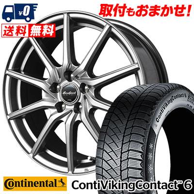 195/65R15 95T XL CONTINENTAL コンチネンタル ContiVikingContact6 コンチバイキングコンタクト6 EuroSpeed G810 ユーロスピード G810 スタッドレスタイヤホイール4本セット