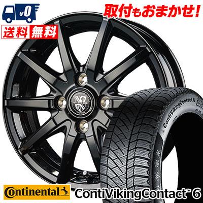185/60R15 88T XL CONTINENTAL コンチネンタル ContiVikingContact6 コンチバイキングコンタクト6 TRG-GB10 TRG GB10 スタッドレスタイヤホイール4本セット