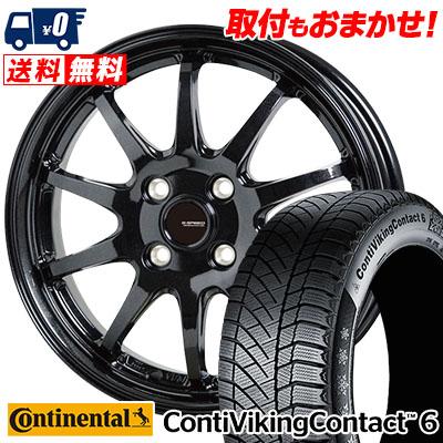 185/65R15 92T XL CONTINENTAL コンチネンタル ContiVikingContact6 コンチバイキングコンタクト6 G.speed G-04 Gスピード G-04 スタッドレスタイヤホイール4本セット