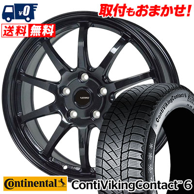 215/55R16 97T XL CONTINENTAL コンチネンタル ContiVikingContact6 コンチバイキングコンタクト6 G.speed G-04 Gスピード G-04 スタッドレスタイヤホイール4本セット【取付対象】