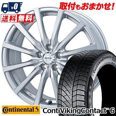 205/60R16 CONTINENTAL コンチネンタル ContiVikingContact6 コンチバイキングコンタクト6 ZACK JP-112 ザック JP112 スタッドレスタイヤホイール4本セット
