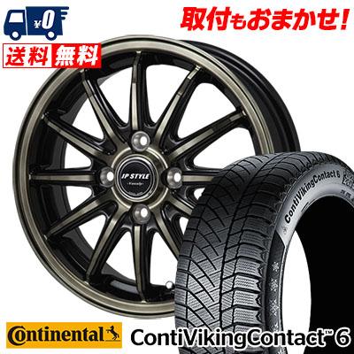 185/65R15 CONTINENTAL コンチネンタル ContiVikingContact6 コンチバイキングコンタクト6 JP STYLE Vercely JPスタイル バークレー スタッドレスタイヤホイール4本セット