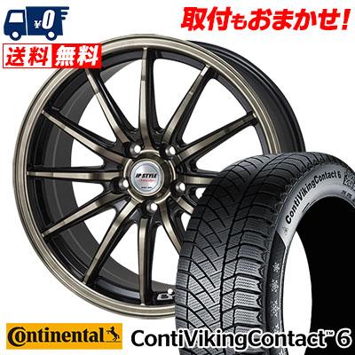 215/55R16 CONTINENTAL コンチネンタル ContiVikingContact6 コンチバイキングコンタクト6 JP STYLE Vercely JPスタイル バークレー スタッドレスタイヤホイール4本セット