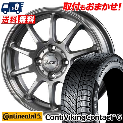 185/60R15 CONTINENTAL コンチネンタル ContiVikingContact6 コンチバイキングコンタクト6 LCZ010 LCZ010 スタッドレスタイヤホイール4本セット