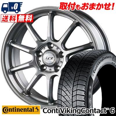 235/45R17 CONTINENTAL コンチネンタル ContiVikingContact6 コンチバイキングコンタクト6 LCZ010 LCZ010 スタッドレスタイヤホイール4本セット