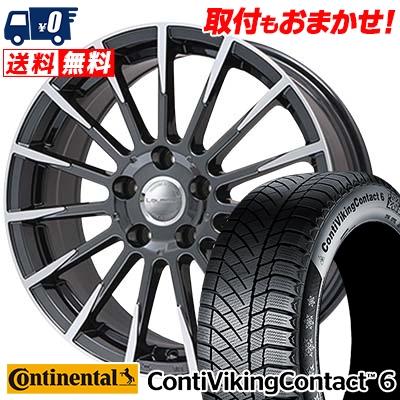 225/55R17 CONTINENTAL コンチネンタル ContiVikingContact6 コンチバイキングコンタクト6 Leyseen F-XV レイシーン FX-V スタッドレスタイヤホイール4本セット