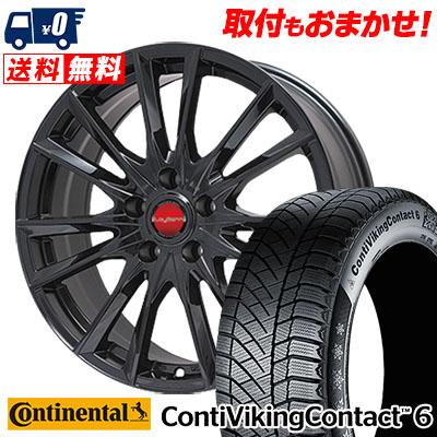 195/60R16 CONTINENTAL コンチネンタル ContiVikingContact6 コンチバイキングコンタクト6 LeyBahn GBX レイバーン GBX スタッドレスタイヤホイール4本セット