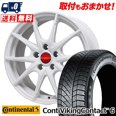 215/55R16 CONTINENTAL コンチネンタル ContiVikingContact6 コンチバイキングコンタクト6 LeyBahn WGS レイバーン WGS スタッドレスタイヤホイール4本セット
