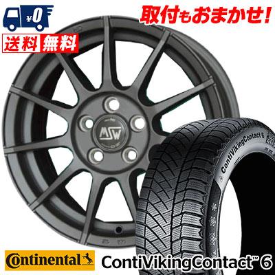 205/55R16 94T XL CONTINENTAL コンチネンタル ContiVikingContact6 コンチバイキングコンタクト6 MSW85 MSW85 スタッドレスタイヤホイール4本セット 【For Audi】