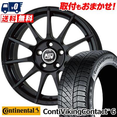 215/55R16 97T XL CONTINENTAL コンチネンタル ContiVikingContact6 コンチバイキングコンタクト6 MSW85 MSW85 スタッドレスタイヤホイール4本セット 【For VW】