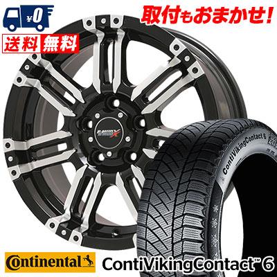 205/55R16 94T XL CONTINENTAL コンチネンタル ContiVikingContact6 コンチバイキングコンタクト6 B-MUD X Bマッド エックス スタッドレスタイヤホイール4本セット