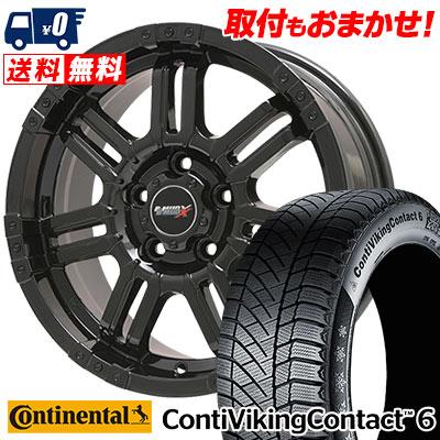 225/50R17 98T XL CONTINENTAL コンチネンタル ContiVikingContact6 コンチバイキングコンタクト6 B-MUD X Bマッド エックス スタッドレスタイヤホイール4本セット