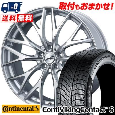 215/60R17 CONTINENTAL コンチネンタル ContiVikingContact6 コンチバイキングコンタクト6 weds LEONIS MX ウェッズ レオニス MX スタッドレスタイヤホイール4本セット