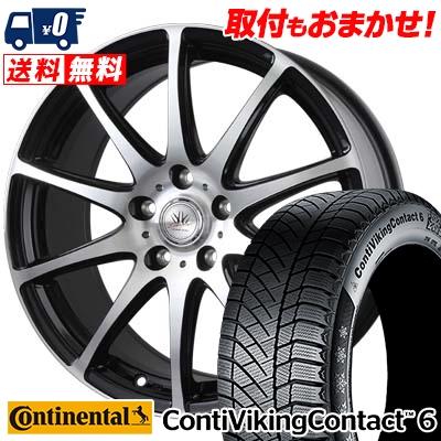 215/55R17 CONTINENTAL コンチネンタル ContiVikingContact6 コンチバイキングコンタクト6 BADX LOXARNY SPORT RS-10 バドックス ロクサーニ スポーツ RS-10 スタッドレスタイヤホイール4本セット