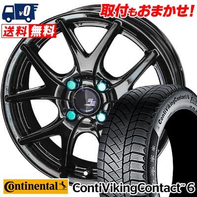185/65R15 CONTINENTAL コンチネンタル ContiVikingContact6 コンチバイキングコンタクト6 STEINER S-LINE SL5 シュタイナー エスライン SL5 スタッドレスタイヤホイール4本セット