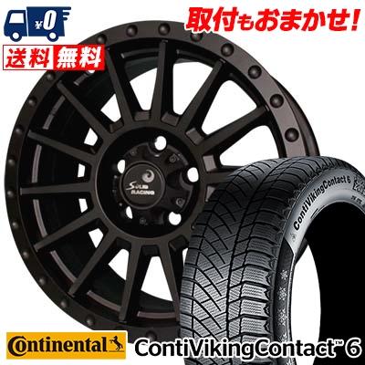 195/60R16 CONTINENTAL コンチネンタル ContiVikingContact6 コンチバイキングコンタクト6 turbine S1 タービン S1 スタッドレスタイヤホイール4本セット