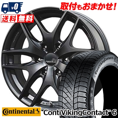 215/60R17 CONTINENTAL コンチネンタル ContiVikingContact6 コンチバイキングコンタクト6 TWS Black Racing VS1 TWS ブラックレーシング・VS1 スタッドレスタイヤホイール4本セット