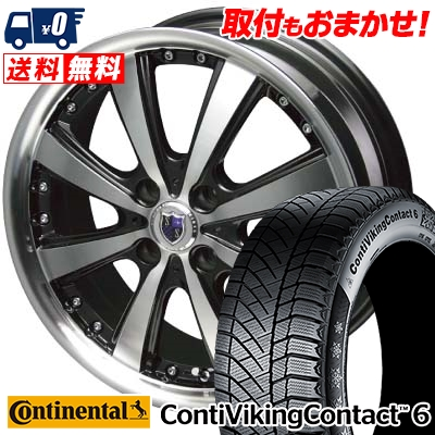 195/55R16 CONTINENTAL コンチネンタル ContiVikingContact6 コンチバイキングコンタクト6 STEINER VS-5 シュタイナー VS5 スタッドレスタイヤホイール4本セット