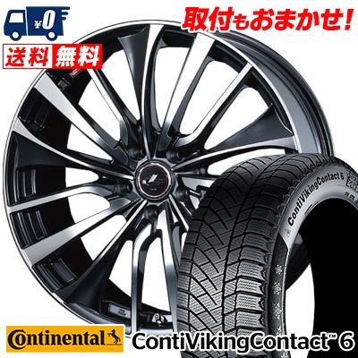 195/60R16 CONTINENTAL コンチネンタル ContiVikingContact6 コンチバイキングコンタクト6 weds LEONIS VT ウエッズ レオニス VT スタッドレスタイヤホイール4本セット