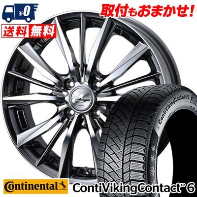 195/55R16 CONTINENTAL コンチネンタル ContiVikingContact6 コンチバイキングコンタクト6 weds LEONIS VX ウエッズ レオニス VX スタッドレスタイヤホイール4本セット
