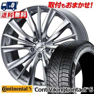 215/55R16 CONTINENTAL コンチネンタル ContiVikingContact6 コンチバイキングコンタクト6 weds LEONIS VX ウエッズ レオニス VX スタッドレスタイヤホイール4本セット