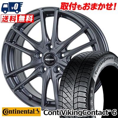 タイヤはフジ 7.5J 7.50-18 YOKOHAMA PARADA Spec-X 235/55R18 57トランセンド ホイール4本セット レイズ RAYS サマータイヤ 18インチ グラムライツ 送料無料