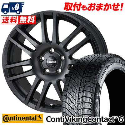 205/55R16 94T XL CONTINENTAL コンチネンタル ContiVikingContact6 コンチバイキングコンタクト6 HAWNERW07 ハウナーW07 スタッドレスタイヤホイール4本セット 【For VW】