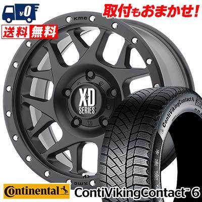 215/55R16 CONTINENTAL コンチネンタル ContiVikingContact6 コンチバイキングコンタクト6 KMC XD127 BULLY KMC XD127 ブリー スタッドレスタイヤホイール4本セット