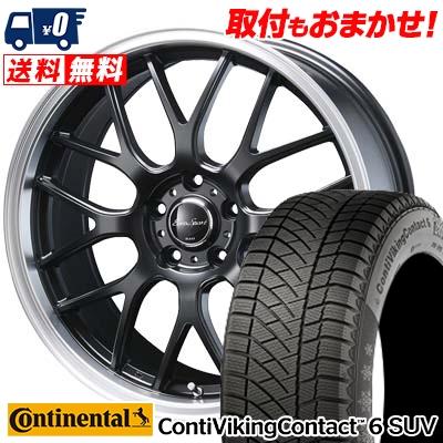 225/65R17 CONTINENTAL コンチネンタル ContiVikingContact6 SUV コンチバイキングコンタクト6 SUV Eoro Sport Type 805 ユーロスポーツ タイプ805 スタッドレスタイヤホイール4本セット